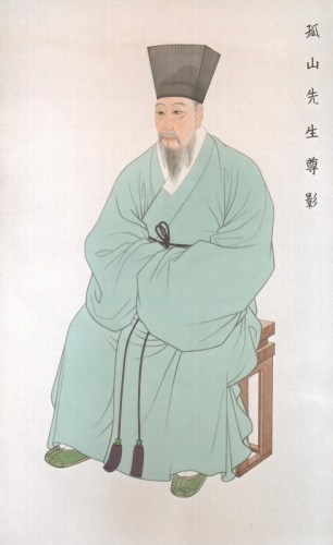 Gosan Yun Seon-do