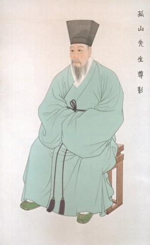 Gosan Yun Seon-do