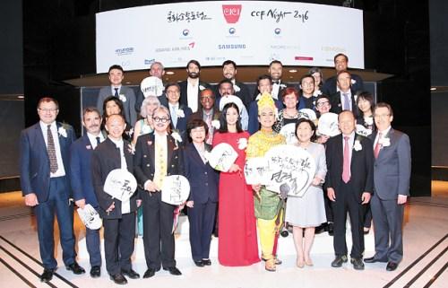 Participants in the 2016 Culture Communication Forum