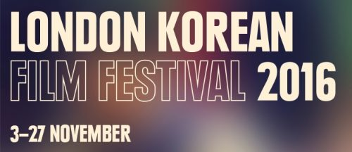 Featured image for post: A look at the 2016 London Korean Film Festival programme