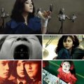 Thumbnail image for Event news: Park Chan-wook retrospective @LEAFF 2016