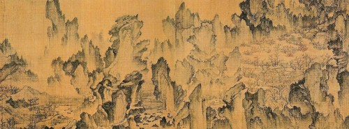 An Gyeong: Dream Journey to the Peach Blossom Land (1447)