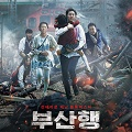 Thumbnail for post: Event news: Train to Busan is the final LKFF 2016 Teaser screening