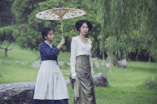 Kideko the heiress and her maid