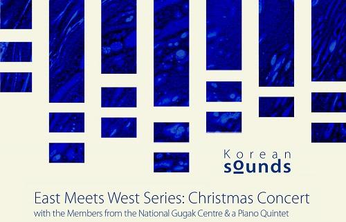 Korean Sounds 6