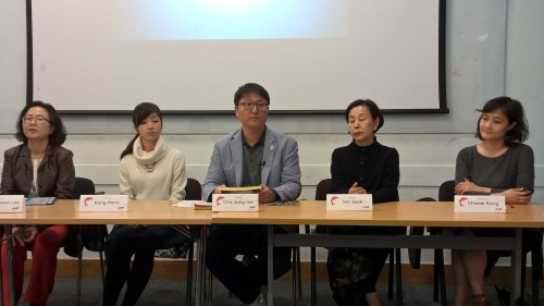 Kang Hana, Cho Chong-rae and Son Sook at SOAS on 28 October