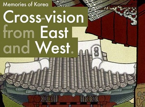 Featured image for post: Exhibition news: Memories of Korea, at Han Collection from 6 January