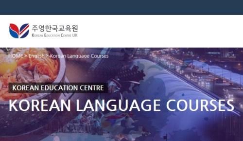 Korean language classes in Raynes Park | London Korean Links