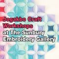 Thumbnail for post: Event news: Jogakpo workshops at the Sunbury Embroidery Gallery