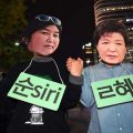 Thumbnail for post: Choigate and Park Geun-hye's censorship of the arts – contd