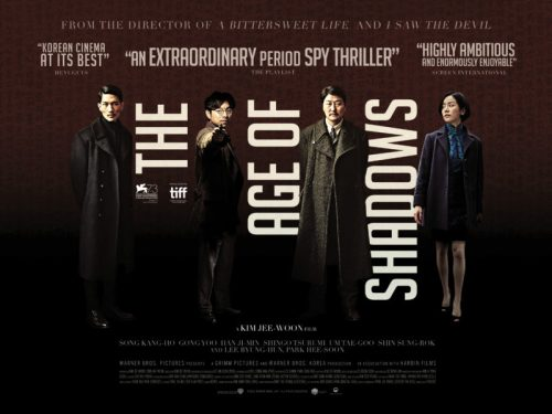 Featured image for post: Kim Jee-woon's Age of Shadows gets UK release