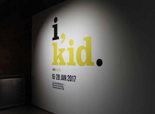 Featured image for post: Exhibition visit: KAA residency — I, Kid