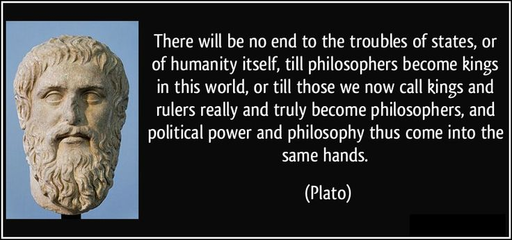 platos rule by philosopher kings essay Plato favored an aristocracy ruled by philosopher kings he did not believe most  societies could maintain it though plato's aristocracy was based on merit.