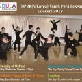 Thumbnail for post: Event news: DPRK Youth Para-Ensemble UK tour 2017