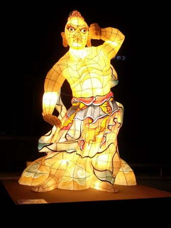 A lantern near Jogyesa