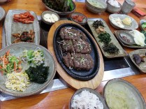 Tteokgalbi in Sancheong