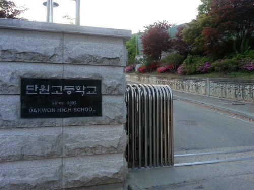 Danwon High School