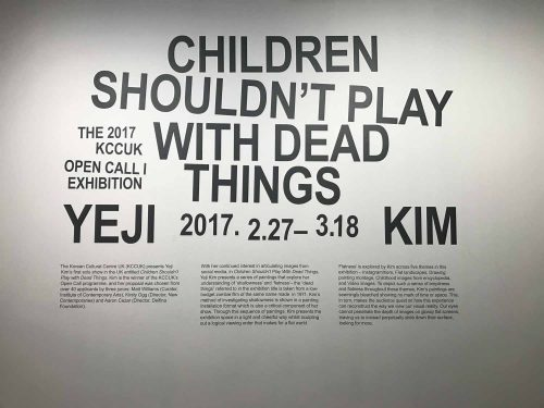 Post image for Gallery: Yeji Kim – Children Shouldn't Play with Dead Things
