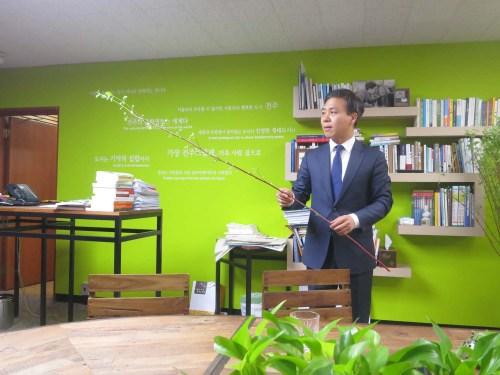 Mayor Kim Seung-su