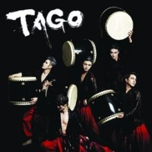 Tago Korean Drum II