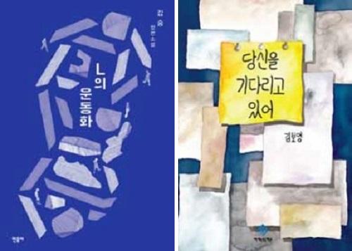Korean Translation Pitch