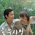 Thumbnail for post: Film review: Hur Jin-ho's Season of Good Rain