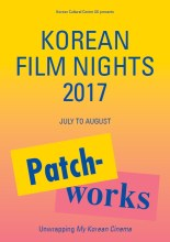 Patchworks graphi
