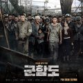 Thumbnail for post: Film review: The Battleship Island