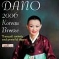 Thumbnail for post: Think Korea: Dano — Korean Breeze