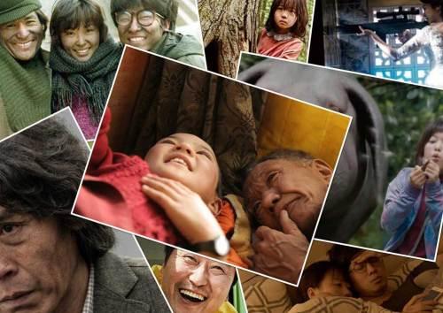 2017 film collage