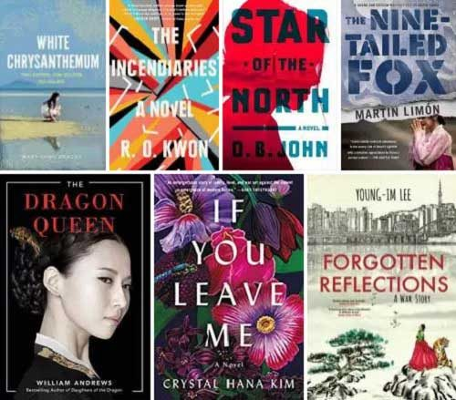 2018 fiction in English
