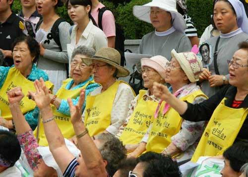 Comfort women demonstration