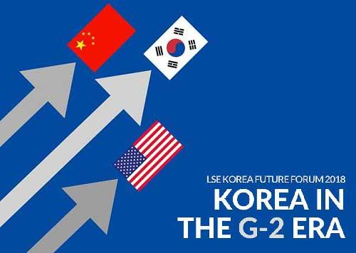 Korea Future Forum 2018