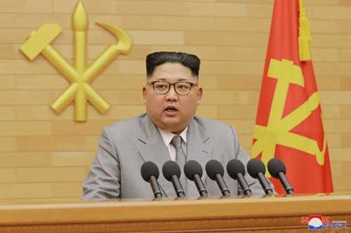 Kim Jong Un New Year Speech 2018
