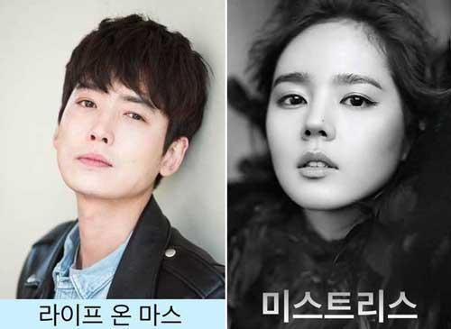Jung Kyung-ho and Han Ga-in