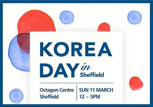 Featured image for post: Event news: Korea Day in Sheffield