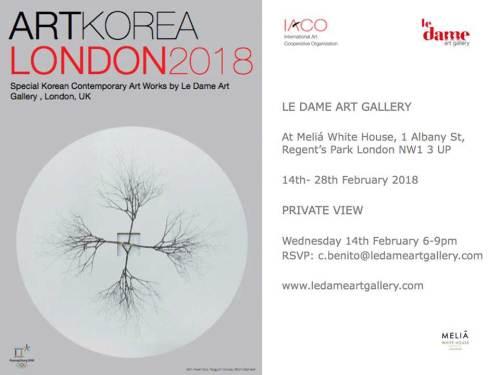 Art Korea poster