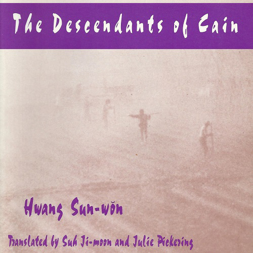 Hwang Sun-won: Descendants of Cain