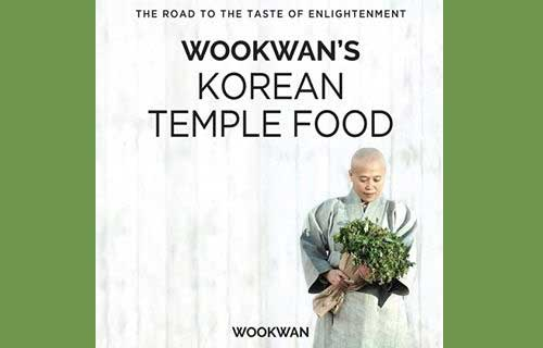Post image for Wookwan's Korean Temple Food – Book Talk and Tasting Event