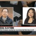 Thumbnail for post: UK gets its first elected Korean councillors