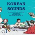 Thumbnail image for SOAS Korean music and dance society performance
