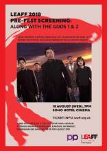 Along with the Gods Double Bill poster