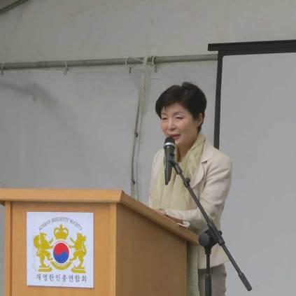 HE Ambassador Park Eun-ha