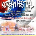 Thumbnail for post: Event news: the 2018 Independence Day Korean Festival