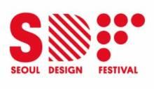 Seoul Design Festival logo