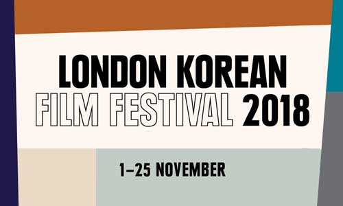 Post image for A quiet look at the LKFF's 2018 programme