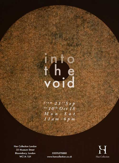 Poster: Into the Void