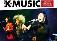 K-music banner
