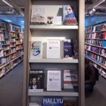 Thumbnail for post: Korean Culture Month at Foyles