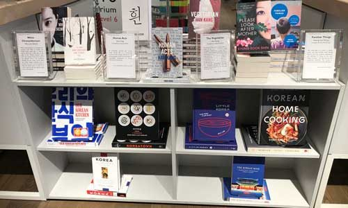 Post image for A visit to Foyles during Korean Culture Month